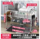 詩諾雅304不銹鋼水槽碗架瀝水架(【單層單槽68長】豪華版)