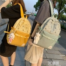 雙肩背包女2021新款時尚潮流大容量情侶書包百搭拼色外出旅行包男 3C優購