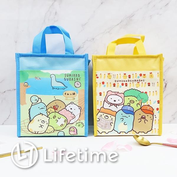 ﹝角落生物直式保溫便當袋﹞正版 手提餐袋 便當袋 野餐袋 保溫袋〖LifeTime一生流行館〗