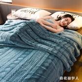 雙層加厚珊瑚絨毯子雙人保暖蓋毯午睡毯單人法蘭絨冬季毛毯被子 AW15894【棉花糖伊人】