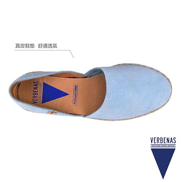 【VERBENAS】CALPE卡爾佩牛皮草編鞋/休閒鞋 海藍(058-LBU)