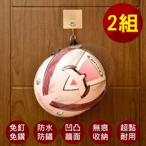 【易立家Easy+】大單勾 304不鏽鋼無痕掛勾 門後掛衣勾 衣帽架(2組)玫瑰金貼片