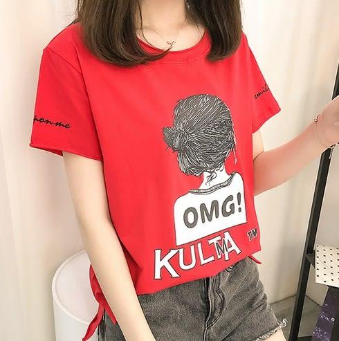 EASON SHOP(GU5690)卡通娃娃前短後長側開衩圓領短袖T恤內搭衫女上衣服素色白棉T春夏裝韓版寬鬆