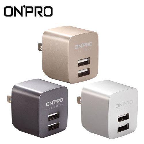 【ONPRO】UC-2P01 USB雙埠電源充電器(5V/2.4A)