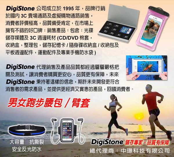 【買2件85折+免運】DigiStone 6吋以下智慧型手機 多功能旅行/運動腰包/側包(防水/反光/耳機孔)x1P