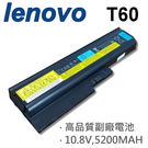 LENOVO 6芯 T60 日系電芯 電...