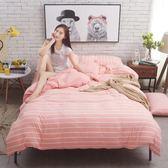 床包組四件套床單被套床上用品床學生宿舍三件套   wy【99購物狂歡搶購】