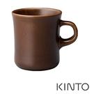金時代書香咖啡 KINTO SCS 馬克杯 250ml 棕色 KINTO-27637-BR