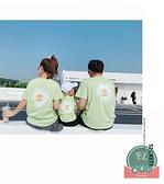 純棉T恤全家裝小雛菊親子裝一家三口夏季母子母女【聚可爱】