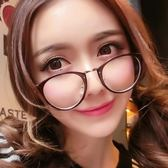 防輻射眼鏡抗藍光女玩手機電腦護目平光鏡
