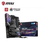 【綠蔭-免運】微星MSI MPG Z590 GAMING CARBON WIFI Intel主機板
