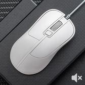 有線滑鼠 英菲克有線滑鼠靜音無聲USB光電家用辦公游戲筆電電腦男女生小 芭蕾朵朵