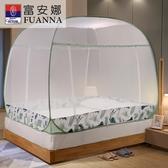 蚊帳家用免安裝加厚加密1.8m1.5米床防摔可折疊紋賬