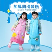 雨鞋套 南極人兒童雨鞋套加厚防滑耐磨男女寶寶小學生幼兒腳套防水雨鞋套 京都3C