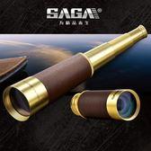 SAGA單孔海盜拉伸縮式便攜微型單筒望遠鏡高清高倍夜視加勒比復古igo『櫻花小屋』