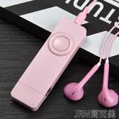 隨身聽 正品mp3隨身聽播放器小型學生版英語音樂mp4便攜式可愛 JRM簡而美