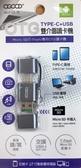 AGOOD  OTG 雙介面讀卡機 (Micro SD專用) AG-F-03-75