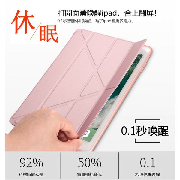 變形金剛 iPad 9.7 2017 2018 pro 10.5 12.9 air Mini 2 3 4 平板皮套 休眠 支架 保護套 矽膠軟殼 保護殼