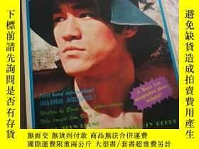 二手書博民逛書店葉問師兄弟wong罕見shun-leung黃順良關於李小龍的回憶