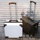 行李箱-行李箱ins網紅輕便小型拉桿密碼旅行箱子女小號男潮18寸韓版抖音 完美YXS