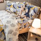 藍色檸檬與落葉 Q4加大床包雙人兩用被4件組 四季磨毛布 北歐風 台灣製造 棉床本舖