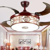 風扇燈吊扇燈隱形實木簡約臥室餐廳書房中式燈古典遙控帶風扇吊燈 igo摩可美家