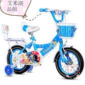 兒童自行車 靠背男女12/14/寸兒童玩具車(豪華頂配 閃光輪 禮包)