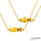 J'code真愛密碼 LINE我愛熊大+我愛兔兔黃金/水晶項鍊