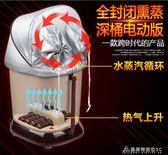 足浴盆全自動按摩熏蒸深桶泡腳桶電動洗腳盆加熱足療機浴器 酷斯特數位3c YXS 220V