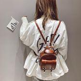 休閒雙肩包女韓版迷你包包新款復古港風多用小背包潮