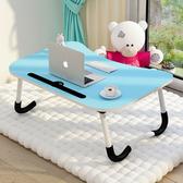 【STYLE 格調】簡約攜帶式床上電腦桌/摺疊桌/和式桌(附 藍色