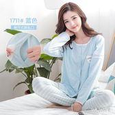 大尺碼孕婦月子服 新款純棉產后孕婦睡衣薄款哺乳睡衣 QQ8303『bad boy時尚』