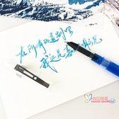 鋼筆 美工鋼筆彎尖彎頭女生送老師小包尖透明行書書法筆練字簡約風 2色
