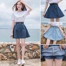MG 快速出貨!牛仔裙半身裙女(色)短裙新款高腰復古裙子a字傘裙SX