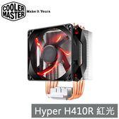 【免運費】CoolerMaster Hyper H410R 紅光 CPU 散熱器 酷媽 RR-H410-20PK