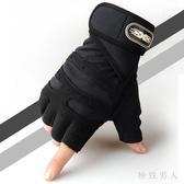 新款健身手套男女啞鈴器械護腕力量訓練半指透氣防滑護掌健身手套TA6510【極致男人】