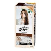 莉婕泡沫染髮劑 巧克力棕色 3 入