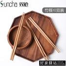 雙槍竹筷子天然無漆無蠟家用百家姓雞翅木高檔楠竹碳化長毛竹筷子