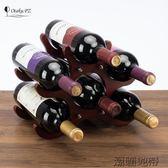 木制葡萄酒架紅酒架時尚吧臺歐式六支酒架家用酒瓶架子工藝品【潮咖地帶】