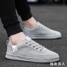2018夏季新款男鞋子透氣男士百搭休閒潮板鞋 XW1705【極致男人】