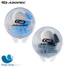 AROPEC 耳塞鼻夾組(成人用) 玩水耳塞 游泳耳塞 鼻夾 (藍/灰) NC-2