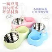 飯碗盆貓盆自動飲水盆水碗