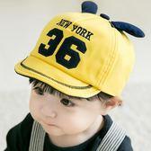 嬰兒帽子春秋寶寶帽子兒童帽子男童鴨舌帽潮女童棒球帽遮陽帽童帽1390