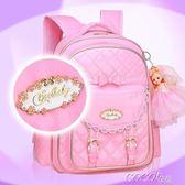 書包 小學生書包4-6年級女童背包1-3年級女孩公主 新品