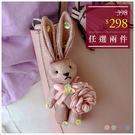 吊飾-玫瑰造型閃亮小兔吊飾-共4色-A11110350-天藍小舖