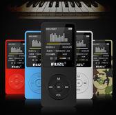 8G儲存 銳族X02運動MP3 MP4 音樂播放器 迷你隨身聽 學生有屏插卡 錄音筆 店長推薦【萬聖節推薦】