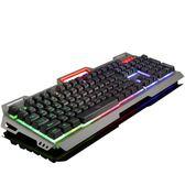 機械手感背光游戲有線鍵盤臺式電腦USB懸浮金屬網吧