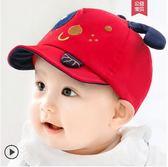 嬰兒帽子0-3-6-12個月春秋男女寶寶鴨舌帽夏童帽遮陽帽【雙十一全館打骨折】