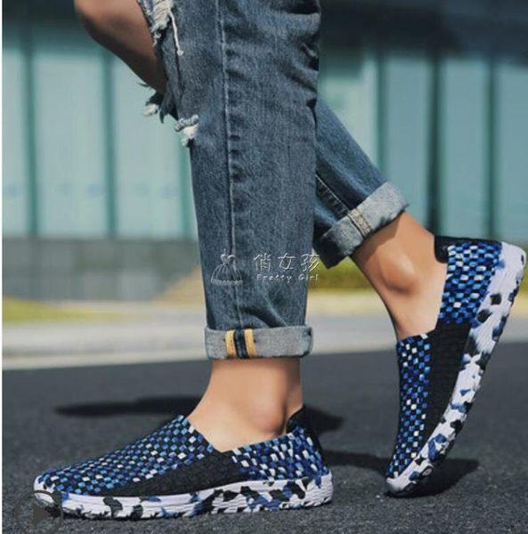 跑步鞋 夏季男士板鞋帆布編織鞋一腳蹬懶人運動休閒透氣跑步百搭潮男鞋子 俏女孩
