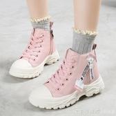 女童馬丁靴秋冬2020年新款男童靴子單靴小女孩洋氣短靴加絨棉鞋冬 美眉新品